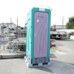 仮設トイレ ユニットハウス 中古 安い 水洗